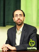 دکتر سید هادی انصارالحسینی - مشاور، روانشناس