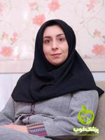 دکتر شیما عراقیان - مشاور، روانشناس