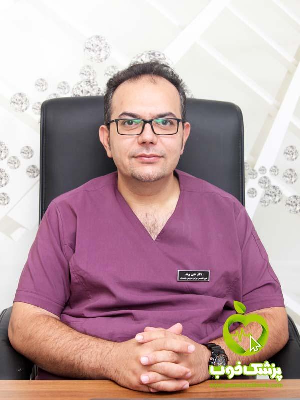 دکتر علی پرند